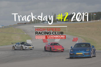 HSRCL Trackday #2 [ATREX SLOT]